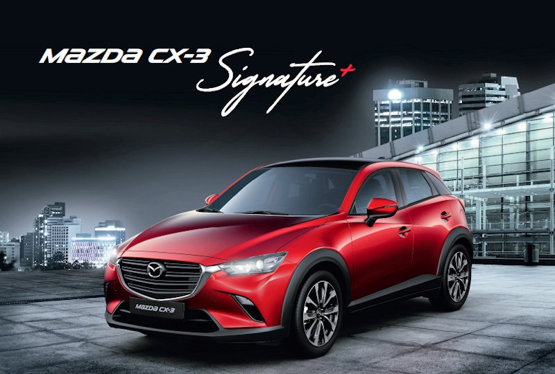 mazda cx 3 sondermodell signature autohaus prange gmbh. Black Bedroom Furniture Sets. Home Design Ideas